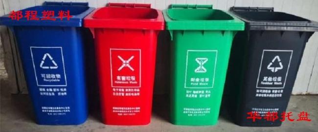 餐厨塑料垃圾桶与环卫垃圾桶的区别
