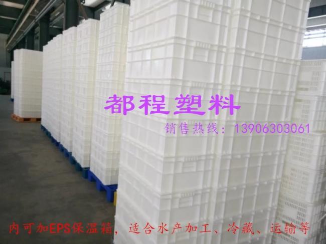 塑料周转箱的使用及维护保养