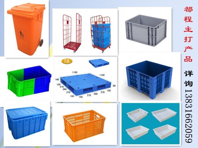 如何正确使用塑料周转箱?