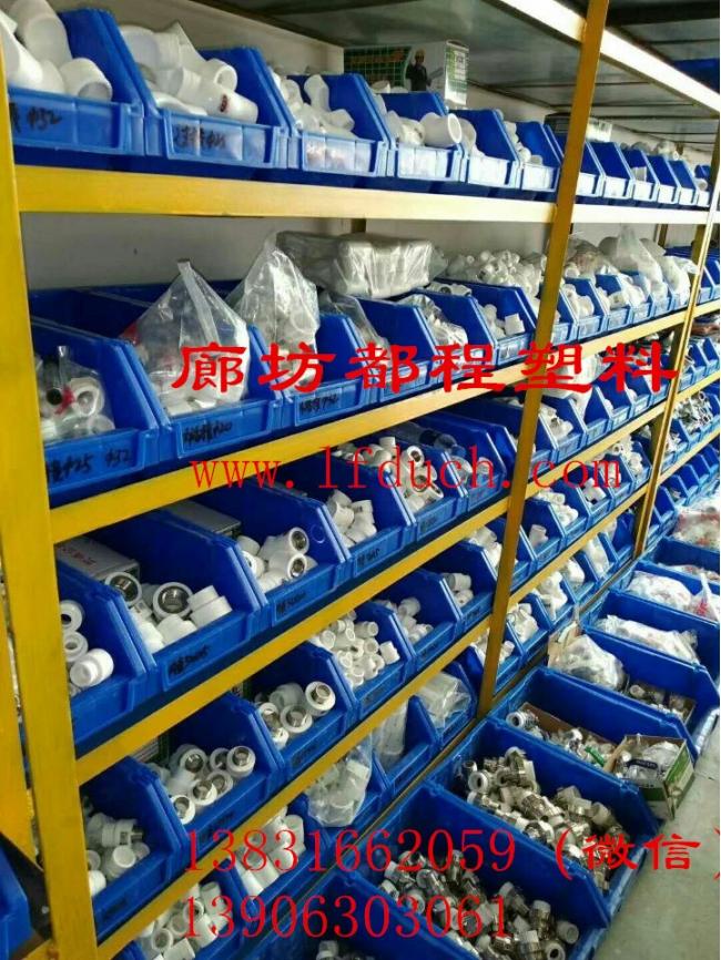 塑料零件盒之组立式与背挂式的区别