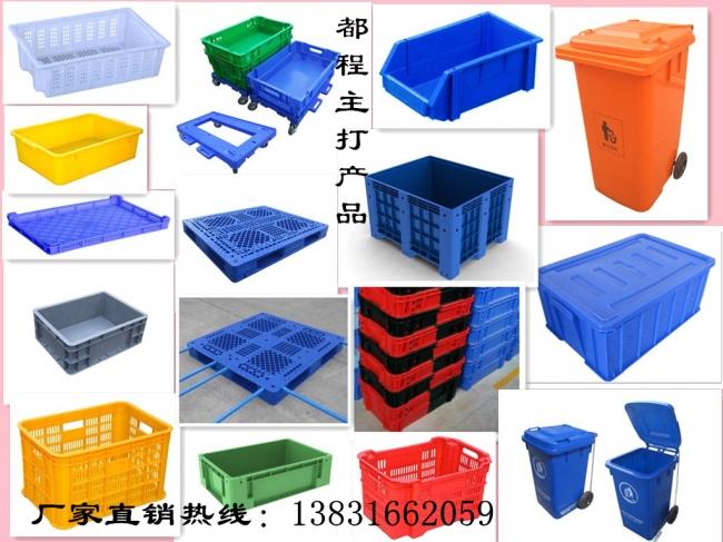 塑料周转箱有哪些类型