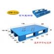 T50-3/4-1108-川字平板塑料托盘