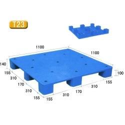 T23-九脚平板塑料托盘(1111)