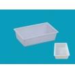 2.5KG食品塑料盒