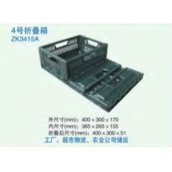 4#折叠箱