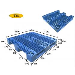 T81-1111川字网格一体成型塑料托盘