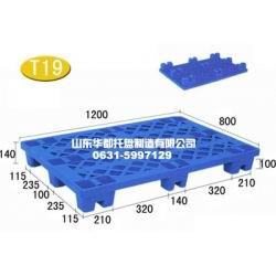 T19-九脚网格轻型塑料托盘