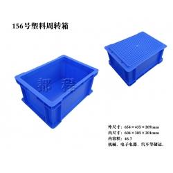 X155韩式加强箱