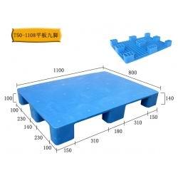 T50-2平板九脚塑料托盘-1108