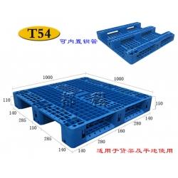 54号-1010川字网格塑料托盘