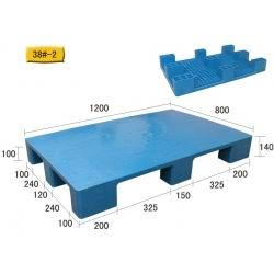 T38#-2九脚平板塑料托盘(1208)