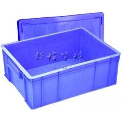 X47塑料箱