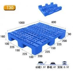 T30-九脚网格塑料托盘