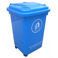 50Lios万博下载垃圾桶