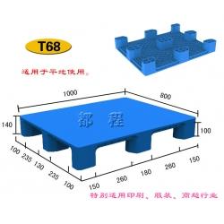 T68-1008九脚平板托盘