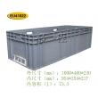EU41022汽车配件塑料箱