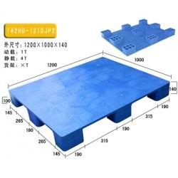 T42-九脚平板塑料托盘(1210)