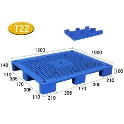 T22-九脚网格塑料托盘